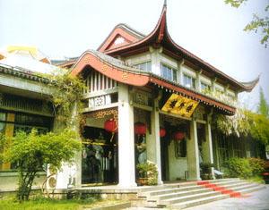 항주(杭州)의 누외루(樓外樓)