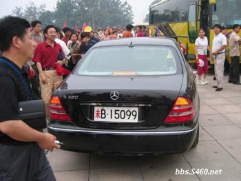 [상식] 중국 인민해방군 차량의 번호판